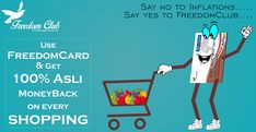 #Freedomclub use #Freedomcard and get 100% asli #Moneyback on every #Shopping visit Now: http://www.freedomclub.in/  #BillPayments #MobileRecharge #Gas #DTH #Electricity #Water #Insurance #Financial #Business #insurance #OnlineShopping.
