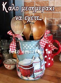 Good Afternoon, Good Morning, Nursery Room, Girl Nursery, Greek Quotes, Mornings, Buen Dia, Bonjour, Child Room