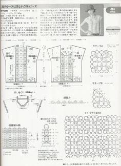 毛糸だま(№137,2008秋号) - 卜凡 - Picasa Web Albums