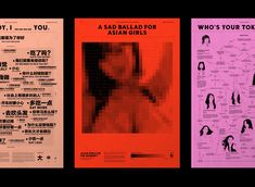 Joy Li—is a graphic designer based in Sydney. Her work explores the intersection where design meets gender, race and cultural studies. She often uses type and image to express the things she feels but cannot explain.