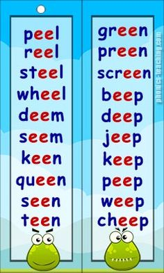 ee word list - Free Printable Phonics Word List - Ideal for phonics practice or phonics revision.