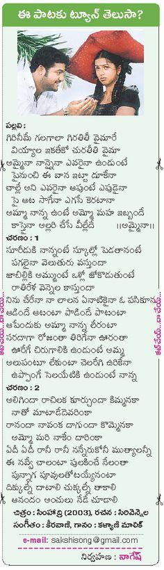 Son Of Satyamurthy Songs Lyrics Pdf