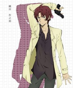 Odasaku | Bungou Stray Dogs Boys Anime, Cute Anime Guys, Anime Manga, Mystery, Gekkan Shoujo, Dazai Osamu, Bongou Stray Dogs, Cosplay, Manga Games