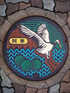 art design | street design | manhole cover | japan | col. 34