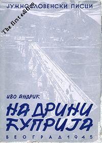 На Дрини ћуприја је роман који је написао Иво Андрић и за који је добио Нобелову награду за књижевност 1961. године. Роман приповеда о грађењу моста преко реке Дрине у босанском граду Вишеграду.  Први пут објављено: 1945.
