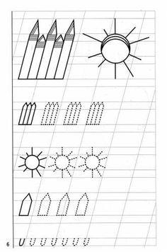 пропись для деток от 4 лет распечатать бесплатно Tracing Worksheets, Preschool Worksheets, Word Search, Words, Handwriting, Calligraphy, Hand Lettering, Preschool Printables