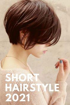 Short Choppy Hair, Asian Short Hair, Girl Short Hair, Short Hair Cuts, Korean Short Haircut, Short Haircut Styles, Long Hair Styles, Haircuts For Medium Hair, Cute Hairstyles For Short Hair