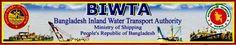 BIWTA Job Circular 2014   www.biwta.gov.bd