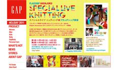 203gow-san of crochet specialist worked with the #GAP in Japan #decoden