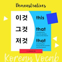 Learn Korean in an easy and simple way at Lingoh!. You'll learn to read, write and speak Korean with me.