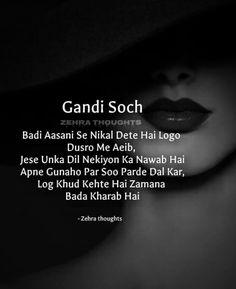 Pin By Iram Shaikh On Shayari Girly Quotes Quotes Love Quotes