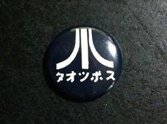 Atari Vintage logo Button OR Magnet with Japanese script below Retro 80s Video $2.75