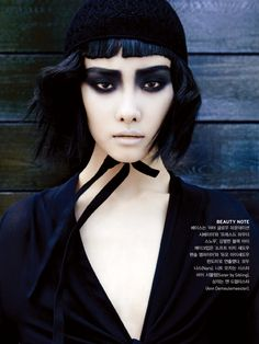 Vogue Korea July 2013