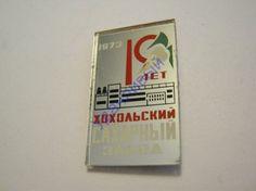 Хохольский сахарный завод 1973 г..