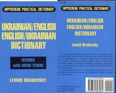 Ukrainian-English - English-Ukrainian Practical Dictionary : Revised Edition...  DIFFERENT EDITION: 3RD PRINTING 1995