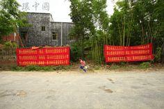 寂靜的單車世界: 單車環中國第146日 坡底湖到茂名