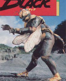 Bee Mutant (ハチ怪人 Hachi Kaijin)