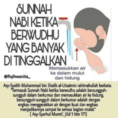 """Tidak akan… Islamic Love Quotes, Muslim Quotes, Islamic Inspirational Quotes, Religious Quotes, Today Quotes, New Quotes, Life Quotes, Prophet Muhammad Quotes, Quran Quotes"
