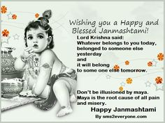 Janmashtami Messages 2016 whatsapp Status Sms Images Songs