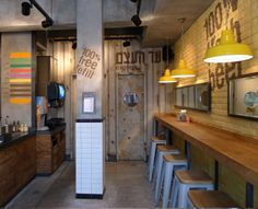 Ad Haetzem Express, hamburger place in Tel Aviv