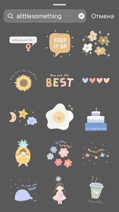 Instagram Emoji, Iphone Instagram, Instagram Frame, Instagram And Snapchat, Instagram Story Filters, Insta Instagram, Instagram Story Ideas, Instagram Editing Apps, Tamako Love Story