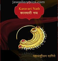 Traditional Maharashtrian jewellery collection ~ Karwari Nath