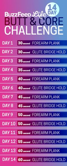 Take this challenge with us, and reap the strong-butt-and-core benefits. Plus, get in the habit of doing something physical at least once a day. It's a win-win!