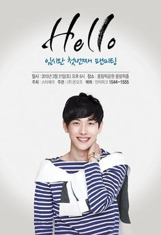Lim Si Wan plans to hold additional fan meetings in other Asian countries beginning in March  #limsiwanhello #limsiwanacting #idolactor #miseang #janggurae #miseanglimsiwan #kpopmap #hello #pure #stripes #parkhyungsik #siwanjaejoong #triangle #triangledrama #limsiwanfanmeeting #zea