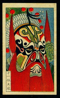 Chinese Cigarette Card of Opera Mask, c1920