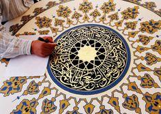 Islamic Art and Architecture Institute Amman-Jordan