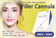 Only Medical 온리메디칼: Only Medical : Disposable Filler-Cannula (Mirror C...