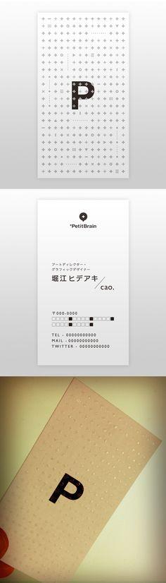 visual identity | Petit Brain (Japanese business card)