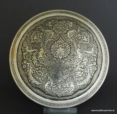 SILVER FROM THE EAST » Islamic Silver from the Middle East » Antique Persian Silver Plate