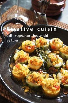 チーズde愉しむ♪ズッキーニ&カプレーゼのチーザアヒージョ|レシピブログ