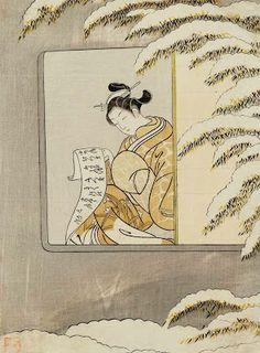 Harunobu, Suzuki (1725-1770) Courtesan reading a letter by moonlight reflected on snow; Parody of Sun Kang