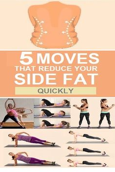 Side fat exercises