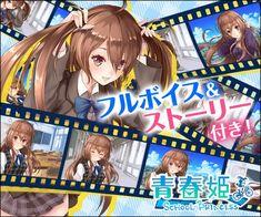 Event Banner, Web Banner, Banners, Gaming Banner, Banner Design, Game Design, Advertising, Graphics, Japan