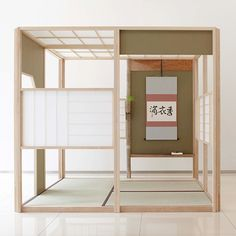 Japanese tea room made by washi (Japanese paper) 結界「掬月」