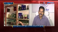 Excise Enforcement SI Caught Red Handed To ACB in Srikakulam - Express TV