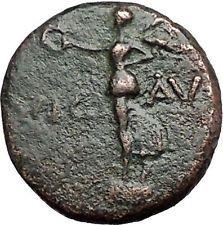 AUGUSTUS Victory Over Brutus Cassius Assasins of Julius Caesar Roman Coin i55796