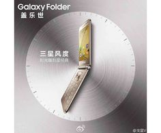 Samsung Galaxy Folder 2 leak gives us a peek an the upcoming Android flip phone