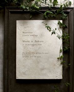 キャンバスのウェルカムボード(オフホワイト)ジィールオンラインショップ Sakura, Banner, Gallery, Frame, Painting, Shop, Welcome, Eyes, Weddings