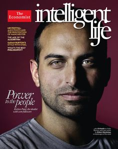 ricken patel | my younger brother ricken patel is living proof of yunus economic ...