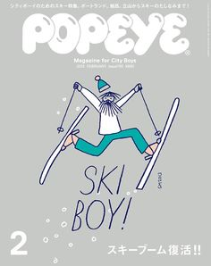 Ski Boy!