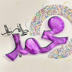محمد#رسول الله