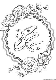 Arabic Calligraphy Art, Arabic Art, Calligraphy Alphabet, Islamic Art Pattern, Pattern Art, Hand Embroidery Art, Embroidery Patterns, Zentangle Patterns, Album Design