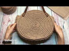 (13) Анонс мастер-класс по вязанию круглой сумки «Дайана» из трикотажной пряжи. - YouTube