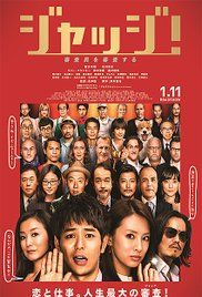 Judge Japanese Movie Watch Online. After taking the blame for another disastrous advertising campaign, Ota Kiichiro is asked by his arrogant boss Otaki Ichiro to take his place as a judge at the world's biggest advertising ...