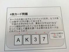 http://togech.jp/2015/05/20/23706