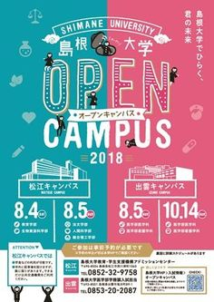 Layouts / Typografie Open Campus Flyer Image Search Results-Event Flyer Ideas & Templates Your Obese Web Design, Layout Design, Print Design, Vinyl Diy, Ocean Theme Crafts, Flyer Design Inspiration, Art N Craft, Apps, Wedding Humor